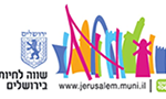 עיריית ירושלים