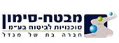 """לוגו מבטח-סימון סוכנות לביטוח בע""""מ"""